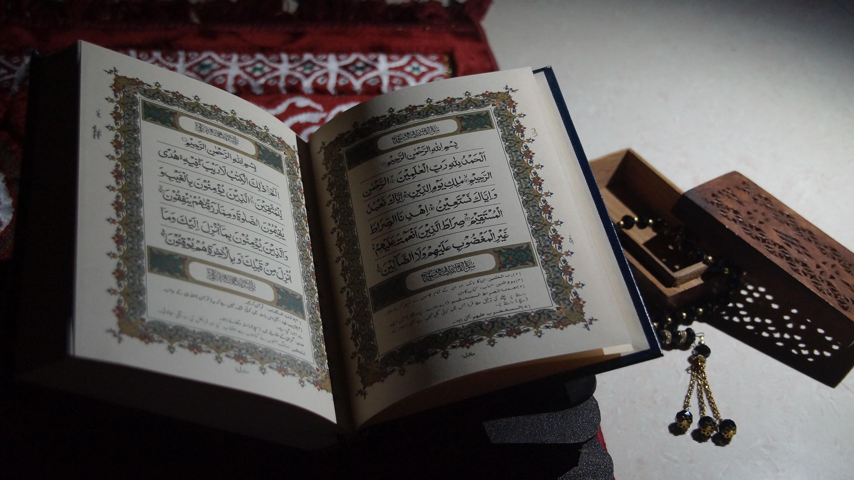 کلاس های قرآن و معارف