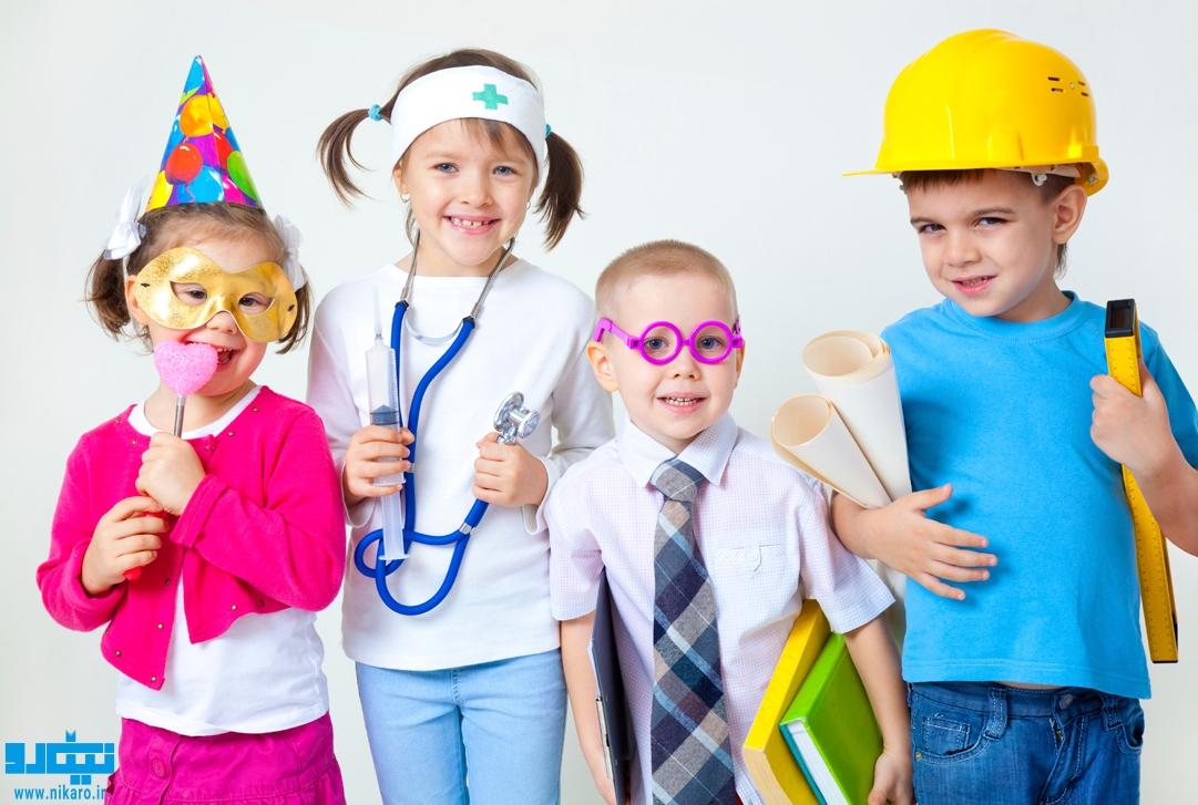 راه موفقیت شغلی فرزندان چیست؟