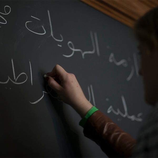 کلاس تقویتی عربی
