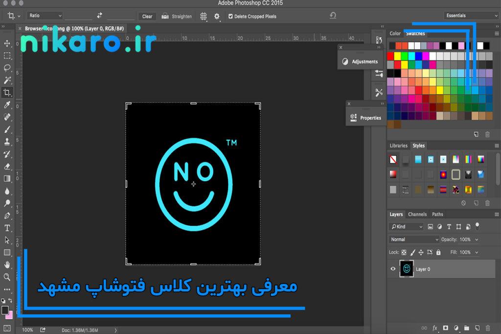 معرفی بهترین کلاس فتوشاپ مشهد