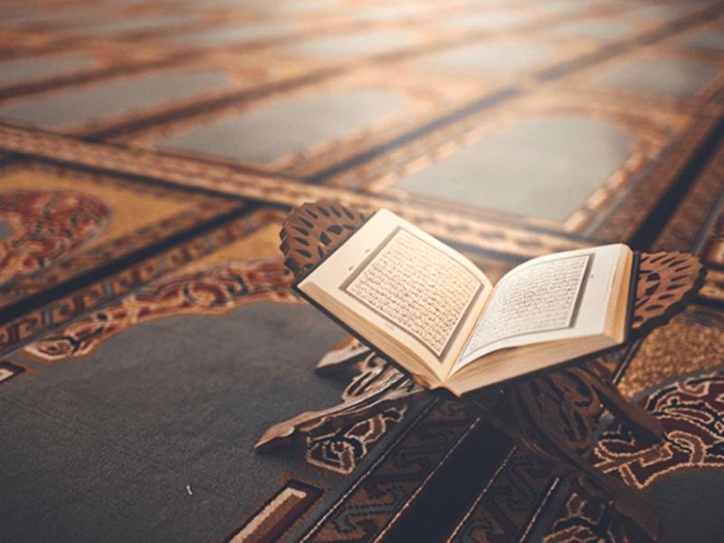 معرفی بهترین کلاس قرآن ساری