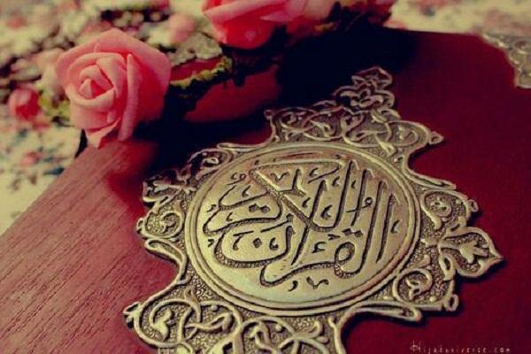 معرفی بهترین کلاس قرآن اصفهان