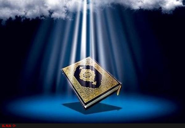 معرفی بهترین کلاس قرآن یزد