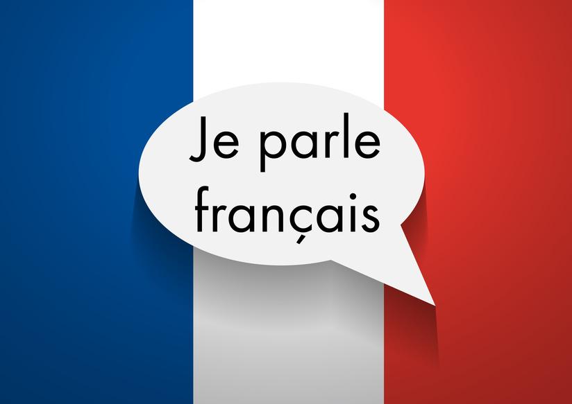 معرفی بهترین کلاس فرانسه کرج