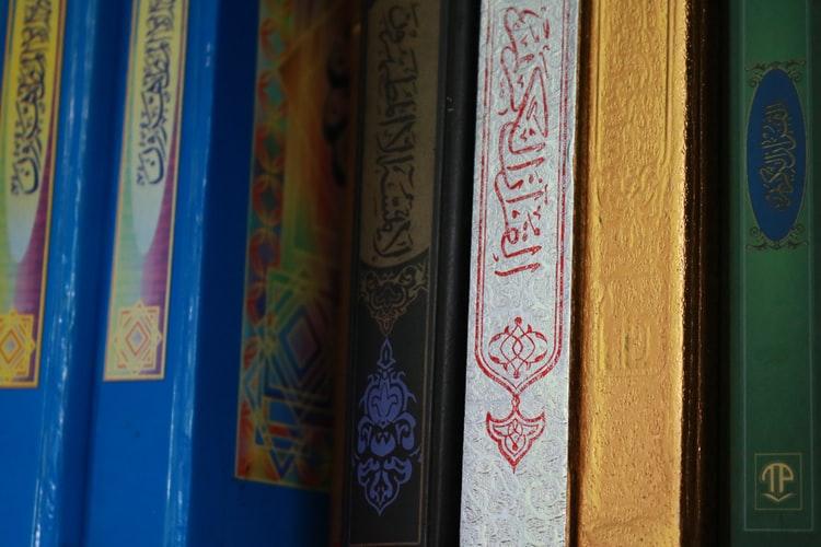 معرفی بهترین کلاس عربی اصفهان