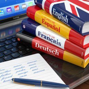 زبان های خارجی