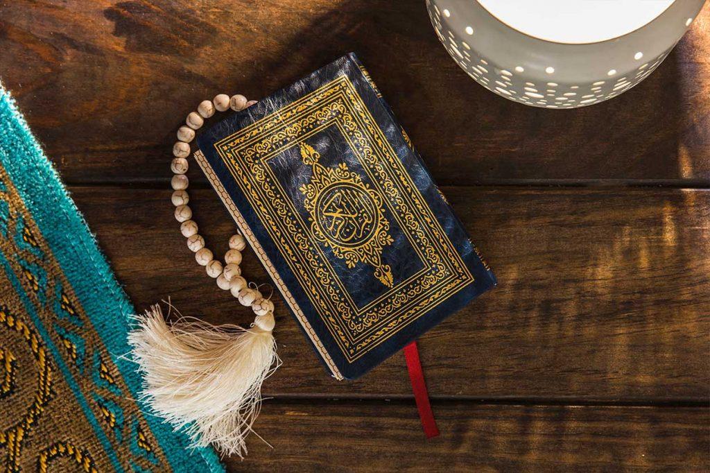 معرفی بهترین کلاس قرآن شرق تهران