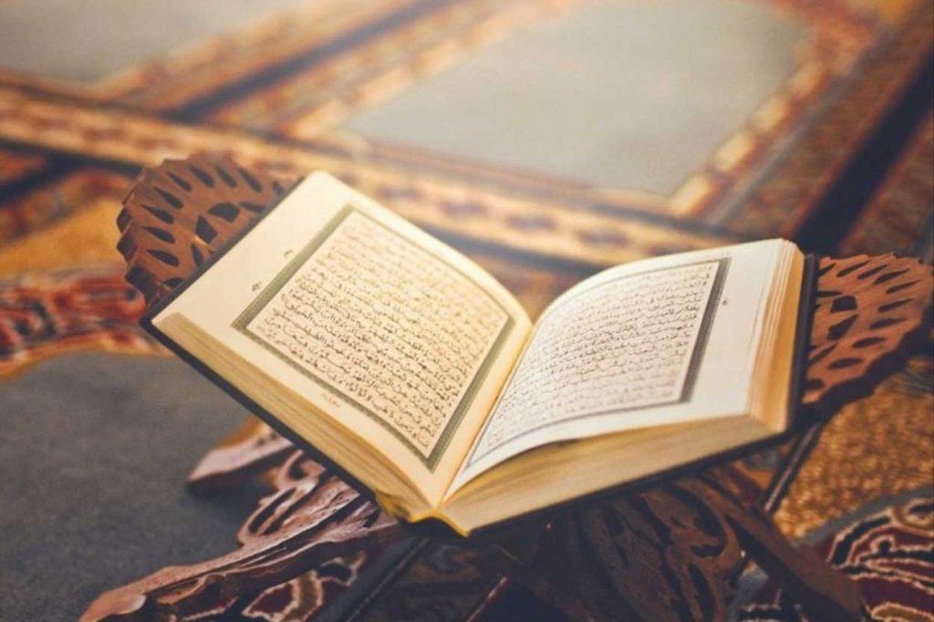 کلاس قرآن یزد