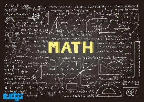 کلاس تقویتی ریاضی -چهارم