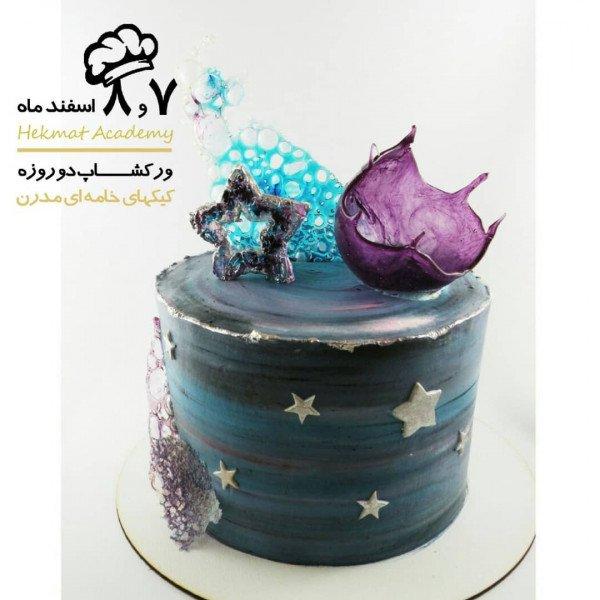 ورکشاپ کیک های خامه ای مدرن