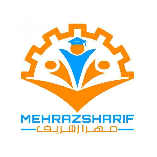 آموزشگاه کنکور آموزشگاه کنکور مهراز شریف