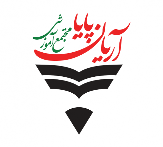 آموزشگاه زبان ARYAN LANGUAGES INSTITUTE